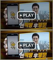 주원 TV동영상